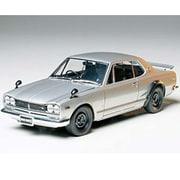 24194 ニッサン スカイライン 2000GT-R ハードトップ [1/24 スポーツカーシリーズ]