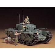 35210 イギリス歩兵戦車 チャーチルMk.VII [1/35 ミリタリーミニチュアシリーズ]