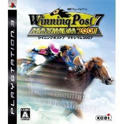 Winning Post 7 MAXIMUM2007 [PS3ソフト]