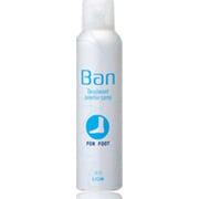 new Ban [フットデオドラントスプレー 小 (医薬部外品)]