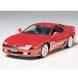 24108 三菱 GTO ツインターボ [1/24 スポーツカーシリーズ]
