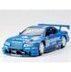 24219 カルソニック スカイライン GT-R (R34) [1/24 スポーツカーシリーズ]