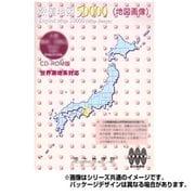 数値地図 50000 (地図画像)北海道2  旭川・稚内 [電子地図]