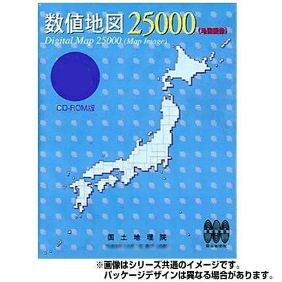 数値地図 25000 (地図画像) 広尾 [電子地図]