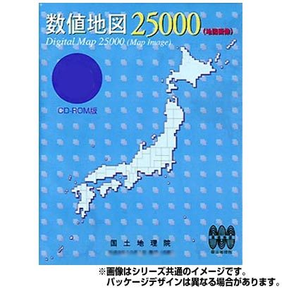 数値地図 25000 (地図画像) 帯広 [電子地図]