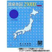 数値地図 25000 (地図画像) 富山 [電子地図]
