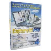 Capture It! PRO(キャプチャーイットプロ) Ver.4.2 [Windowsソフト]