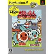 太鼓の達人 わくわくアニメ祭り (PlayStation 2 the Best) [PS2ソフト]
