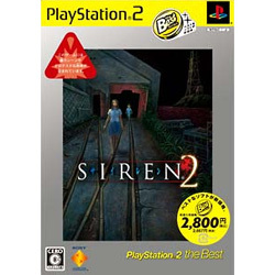 SIREN 2(サイレン) PlayStation 2 the Best [PS2ソフト]