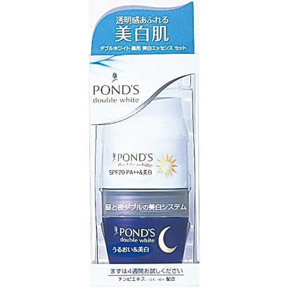 ダブルホワイト薬用美白エッセンスセット(昼用/夜用) 28g+28g [美容液]