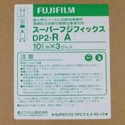SUPER FIX DP2 R K A 10LX3