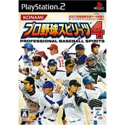プロ野球スピリッツ4 [PS2ソフト]