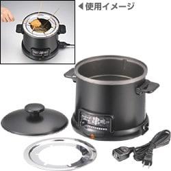電気串揚げ器 HR-8952 ほんわかふぇ