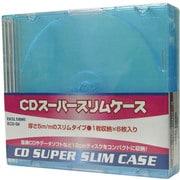ECD-S6 BL [CDスーパースリムケース 1枚収納×6枚入り ブルー]