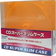 ECD-S6 OR [CDスーパースリムケース 1枚収納×6枚入り オレンジ]