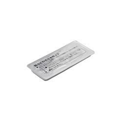 SP-WC1 [エアコン用フィルター防カビわさびカセット]