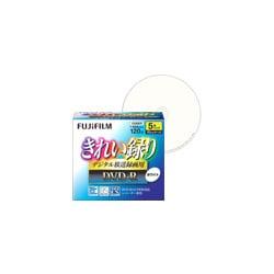 VDRP120DAX5WT8X [録画用DVD-R 120分 1-8倍速対応 5枚パック]