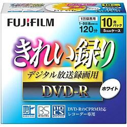 VDRP120DAX10WT8X [録画用DVD-R 120分 8倍速対応 10枚 CPRM対応 プリンタブル]