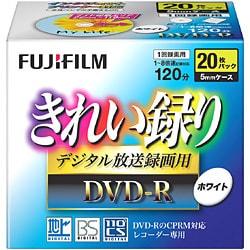 VDRP120DAX20WT8X [録画用DVD-R 120分 8倍速対応 20枚 CPRM対応 プリンタブル]
