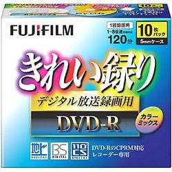 VDRP120DAX10M8X [録画用DVD-R 120分 8倍速対応 10枚 CPRM対応]