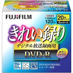 VDRP120DAX20M8X [録画用DVD-R 120分 8倍速対応 20枚 CPRM対応 プリンタブル]
