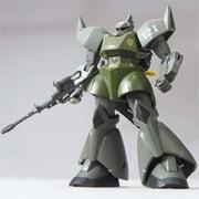 HCM-Pro 37 ゲルググ (MS IGLOO) Ver. [ガンダムシリーズ]