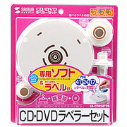 LB-CDRSET28 [CD/DVDラベラーセット ラベラー+ラベル+ソフト]