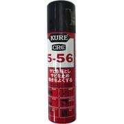KURE CRC556 [70ml ミニ缶]