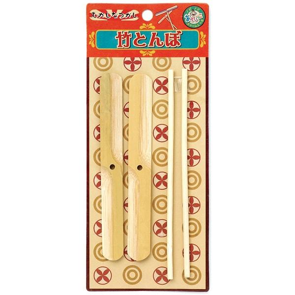 竹とんぼ2本組 [昔遊び知育玩具]