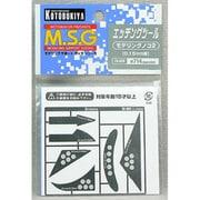 ES-02 モデリングノコ2 0.15mm厚