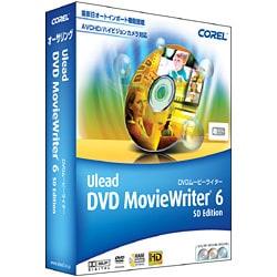 Ulead DVD Movie Writer6 SD Edition アカデミック版 [Windowsソフト]