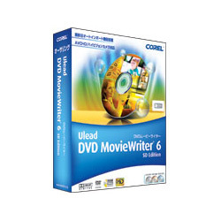 Ulead DVD Movie Writer6 SD Edition 乗り換え/アップグレード版 Windows [Vista対応]