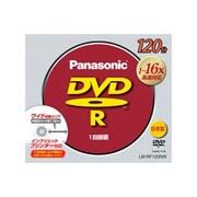LM-RF120NW [録画用DVD-R 120分 1-16倍速 1枚 インクジェットプリンター対応]