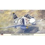 00367 F-4N VF84 ジョリーロジャース [2019年6月再生産]