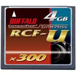 RCF-U4G [300倍速 UDMA対応コンパクトフラッシュ 4GB]