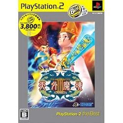 天外魔境 III NAMIDA (PlayStation 2 the Best) [PS2ソフト]