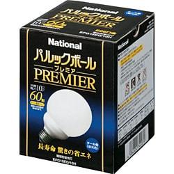 電球形蛍光灯 EFG15ED10H パルックボールプレミア G形・E26口金(クール色) 60W電球タイプ