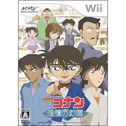 名探偵コナン 追憶の幻想(ミラージュ) [Wiiソフト]