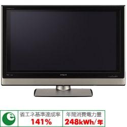 P37-HR01 [37V型 地上・BS・110度CSデジタルハイビジョンプラズマテレビ HDD250GB内蔵 ※スタンド別売]