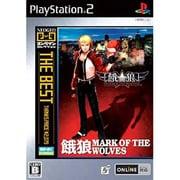餓狼 MARK OF THE WOLVES (NEOGEOオンラインコレクション ザ ベスト) [PS2ソフト]