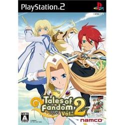 テイルズ オブ ファンダム Vol.2(ルークバージョン) [PS2ソフト]