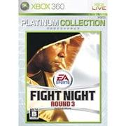 ファイトナイト ラウンド3 (Xbox 360 プラチナコレクション) [Xbox360ソフト]