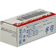 JC24V250WS/G1 [AF2用]