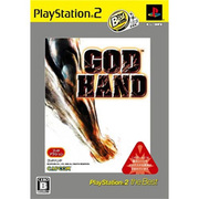 GOD HAND(ゴッドハンド) PlayStation 2 the Best [PS2ソフト]