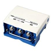 HM-UUFA [地上デジタル放送対応 屋外用UHF/UHF混合器]