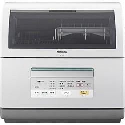 食器洗い乾燥機 NP-BM2-W(ホワイト)