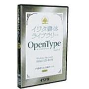 イワタOpenTypeフォント 明朝体オールド スタンダード版 [Windows/Mac]