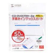 JP-IND7-50 [手書き用インデックスカード 光沢タイプ 増量 50枚]