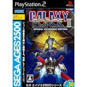 ギャラクシーフォースII -スペシャルエクステンデッドエディション- SEGA AGES 2500 シリーズ Vol.30 [PS2ソフト]