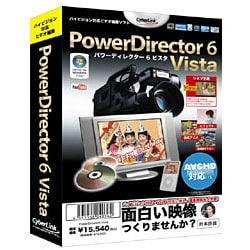 PowerDirector 6 Vista 乗り換え版 [Windowsソフト]